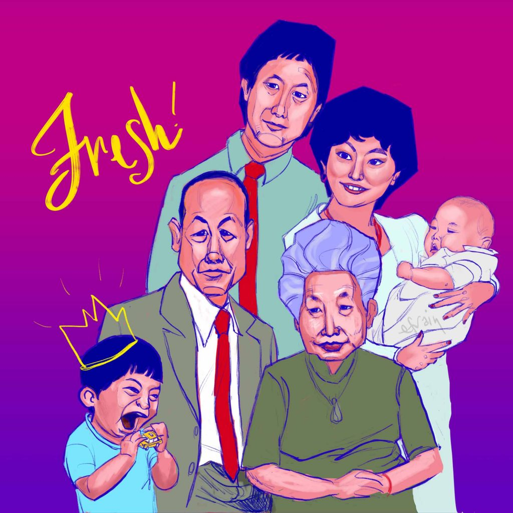 Fresh Off the Boat Family - Book Cover